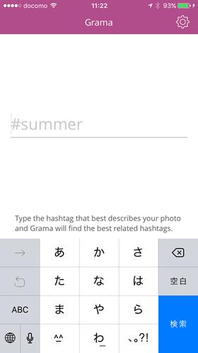 gramma keyword search