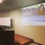 【滋賀県商工会連合会/竜王町商工会様】「今から始めよう!SNS活用セミナー」