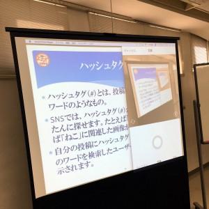 愛知県よろず支援拠点豊橋サテライトSNS活用セミナー