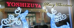 ヨシヅヤ様フェイスブックページカバー画像