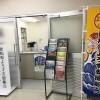 愛知県よろず支援拠点豊橋サテライトでお客様への対応力アップ?