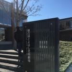 【愛知県よろず支援拠点/豊橋サテライト】IT超・超入門セミナー